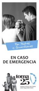 take-25-s-emergency-cover-128x300